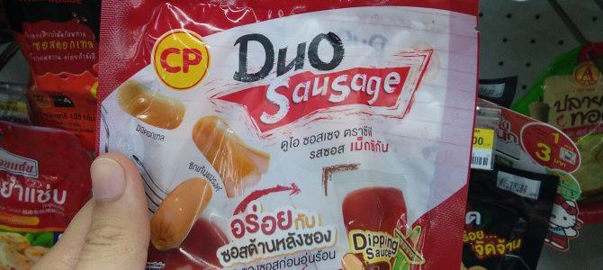 ชีวิตติดหิว:CPduosaucesage 7-11