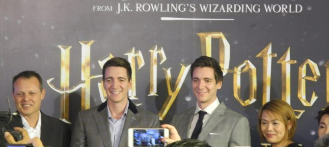 Harry Potter : Christmas  World at Siam Paragon