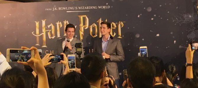 พี่น้อง phelps ลงรูปถ่ายคู่กับแฟนๆแฮร์รี่ พอตเตอร์ในงานบนไอจีแล้ว