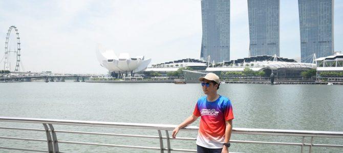 SG Trip :ภารกิจ ตามหาสิงโตพ่นน้ำ